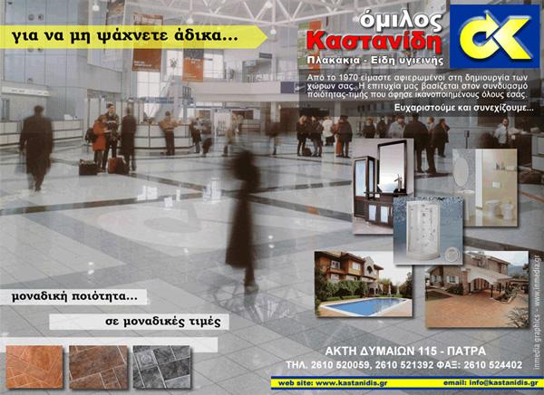 maketa_2003
